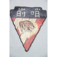 PATCH CUIR DU 76th FIGHTER...
