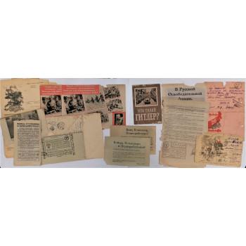 LOT DE TRACTS ET DOCUMENTS DE PROPAGANDE ALLEMANDE EN RUSSE 1941-1945 ARMEE VLASSOV ROA