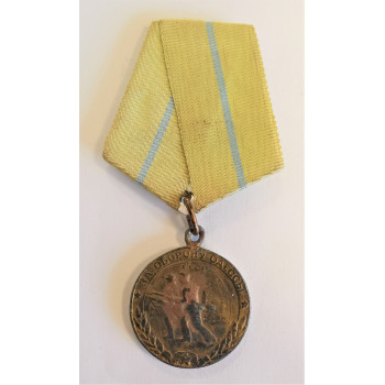 MEDAILLE COMMEMORATIVE DE LA DEFENSE D'ODESSA UNION SOVIETIQUE CCCP Медаль За оборону Одессы