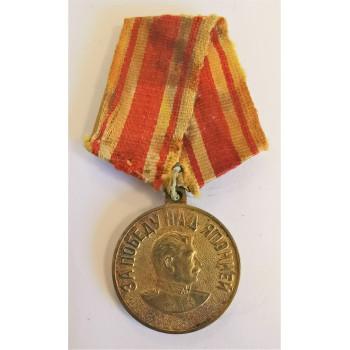 MEDAILLE COMMEMORATIVE VICTOIRE SUR LE JAPON UNION SOVIETIQUE CCCP