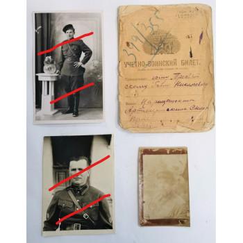 LOT DE PHOTOS ET DOCUMENT SOVIETIQUES 1930-1945 NKVD COSAQUE