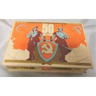 COFFRET SOUVENIR SOVIETIQUE...