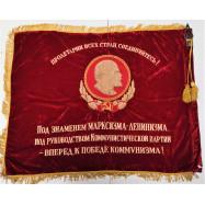 DRAPEAU SOVIETIQUE CCCP...